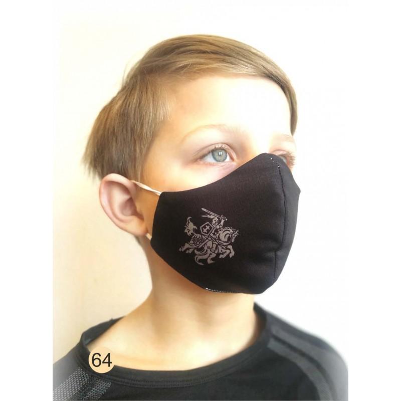 AGO vaikiška apsauginė kaukė veidui (su kišene)
