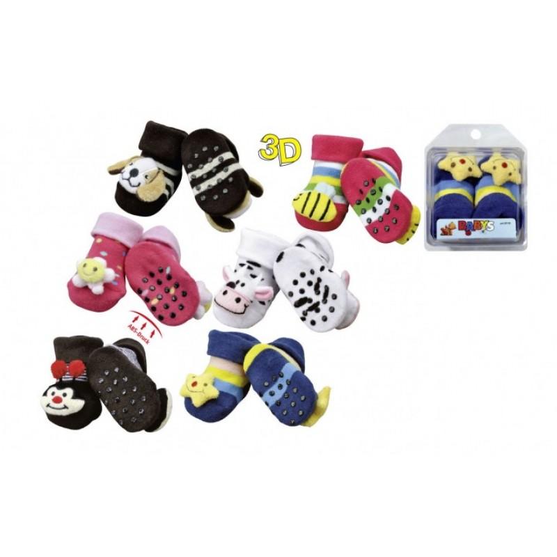 """WOWERAT lavinančios kūdikių kojinytės su žaisliukais """"3D"""""""