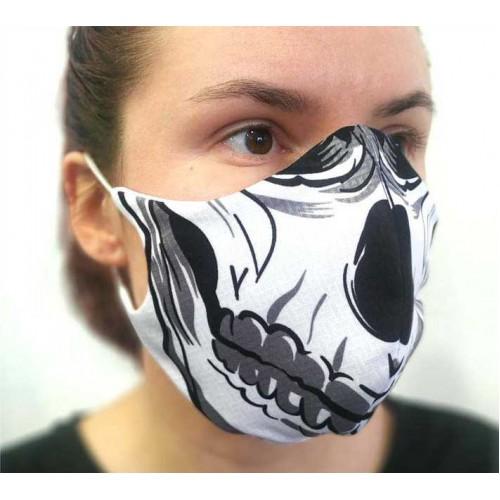 Apsauginės kaukės