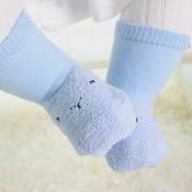 Kojinės ir pėdkelnės