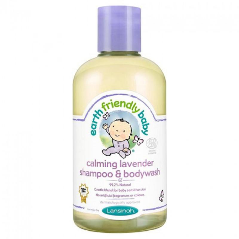 LANSINOH ekologiškas kūdikių šampūnas su levandomis 250 ml