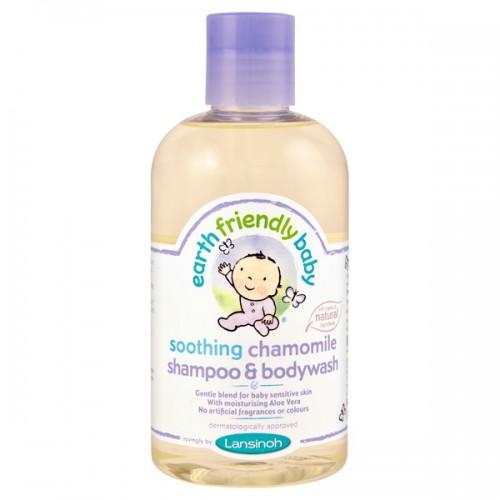 LANSINOH ekologiškas kūdikių šampūnas su ramunėlėmis 250 ml